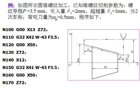 电路 电路图 电子 原理图 573_360