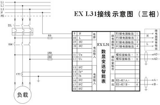 pro-ex系列数显变送智能表