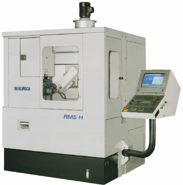 RM5-H 主轴摆动式超精密五轴加工中心