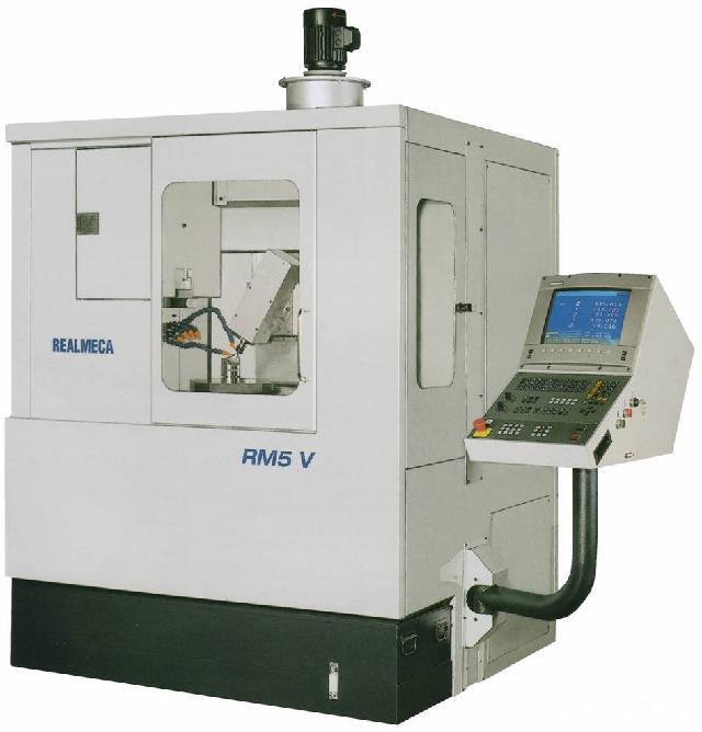 RM5-V 主轴摆动式超精密五轴加工中心
