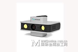 海克斯康紧凑型扫描系统