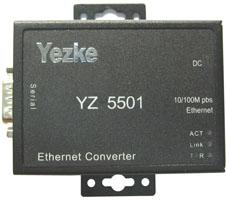 YZ5501串口服务器