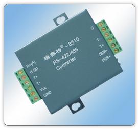 8510(RS422/485 隔离驱动器)