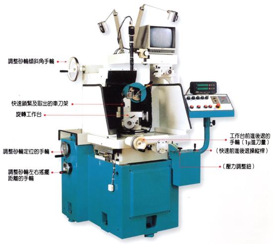 FC-200D  聚晶钻石&氮化硼刀具磨床