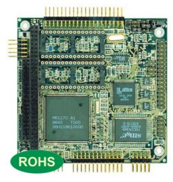 CPU-121240MHz 386SX CPU模块