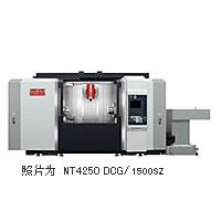 NT4300 DCG/1000Z  高精度高效率复合加工机