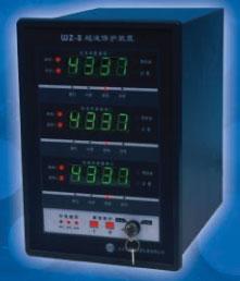 WZ-8超速保护装置
