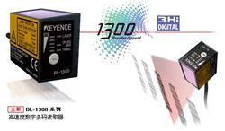 BL-1300系列条码读取器
