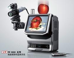 VW-9000系列高速度数码显微系统