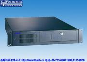 IPC602 2U上架型标准工控机箱