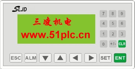 三凌TP200 V4文本显示器