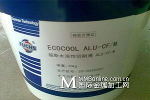 ECOCOOL ALU-CF2 水溶性切削液