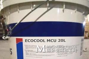 RATAK MCU20L水溶性切削液
