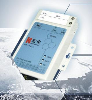 H7118 GPRS DTU