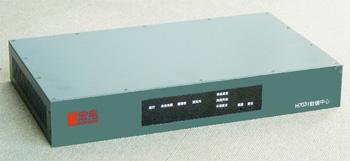 H7030无线数据通信中心