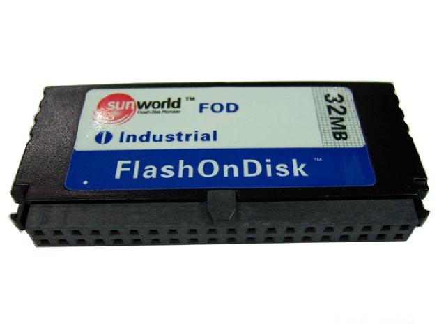 FOD电子硬盘