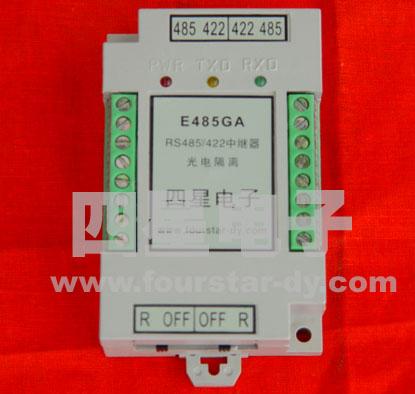E485GA RS485/422光隔离中继器