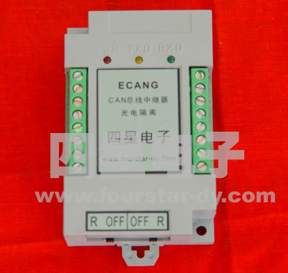 ECANG CAN光隔离中继器
