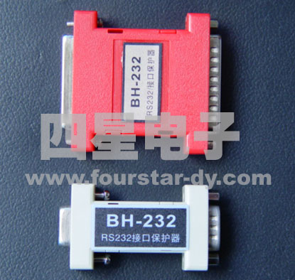 BH-232 RS232接口保护器