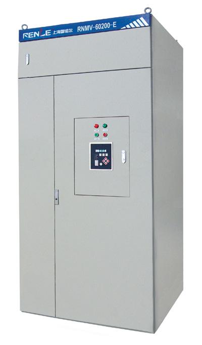 RNMV高压固态软起动器