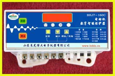 BHJ7-160  三相电动机数字智能综合保护器