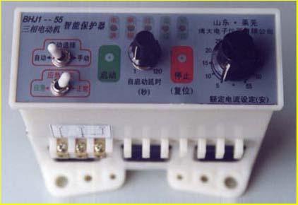 BHJ1-55  电动机智能保护器