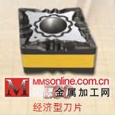 ISOTURN ISO车刀- 经济型 Eco 小规格刀片