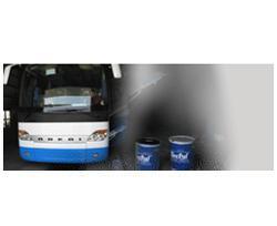 汽车防腐产品TECTYL 207CH