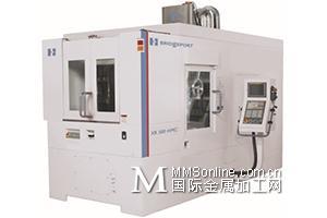 BRIDGEPORT XR 500 HMC 双交换工作台高性能卧式加工中心