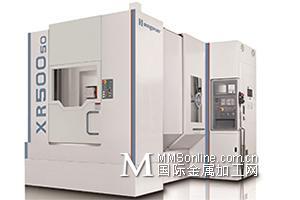 哈挺BRIDGEPORT XR 500-50 HMC 高性能卧式加工中心