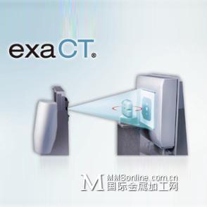 逆向工程--工业CT