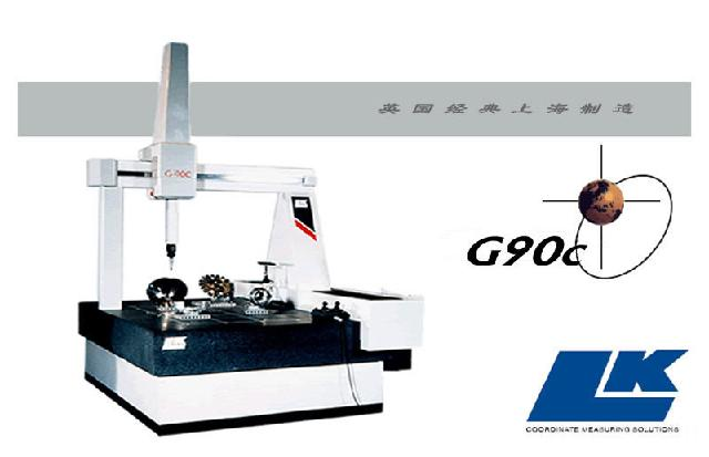 G90c 桥式测量机