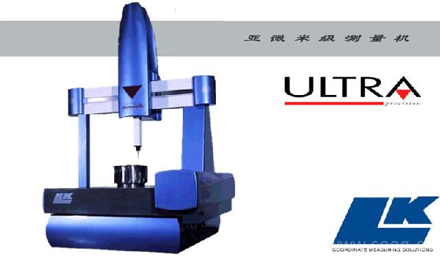 ULTRA 桥式测量机