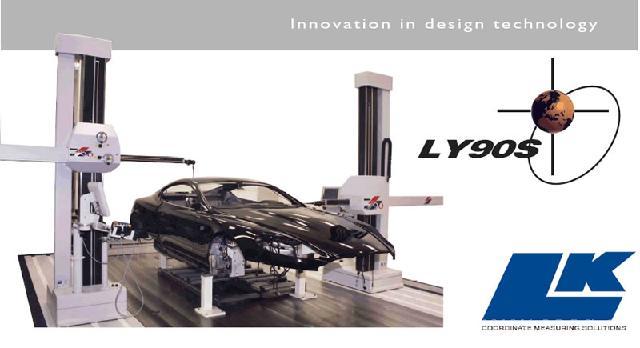 LY90S 水平臂测量机