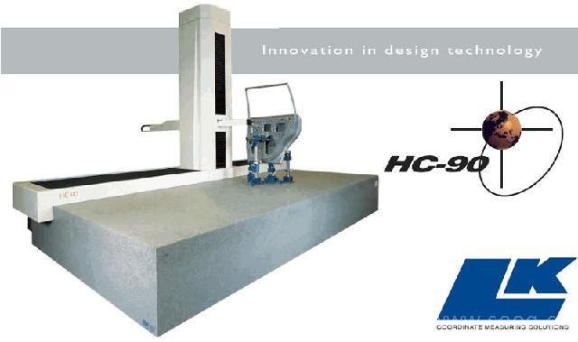 HC90 水平臂测量机