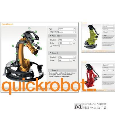 在线工具机器人Quickrobot