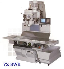 立式镗铣床YZ-8WR