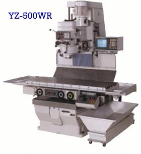 立式镗铣床YZ-500WR