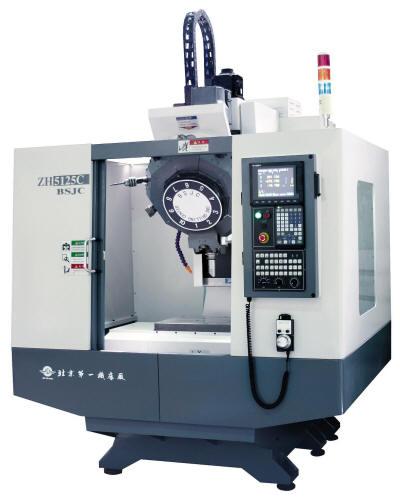 ZH5125C立式钻削加工中心