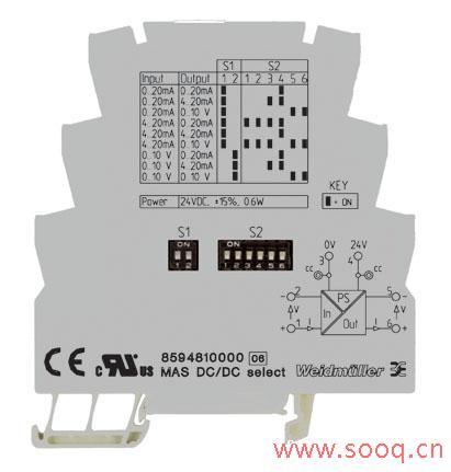 MICRO系列隔离器