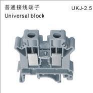 普通接线端子UKJ-2.5