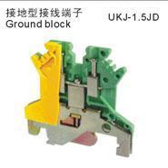 接地型接线端子UKJ-1.5JD