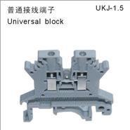 接地型接线端子UKJ-1.5