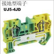 接地型端子UJ5-4JD