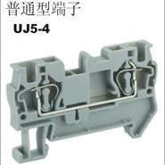 普通型端子UJ5-4
