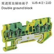双进双出接地端子UJ5-4/2*2JD