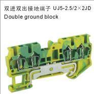 双进双出接地端子UJ5-2.5/2*2JD