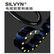 SILVYN® 电缆保护软管和拖链系统