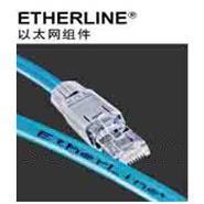 ETHERLINE® 工业以太网数据传输系统
