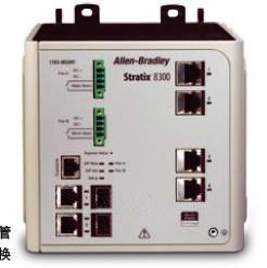 Allen-Bradley Stratix 8300交换机